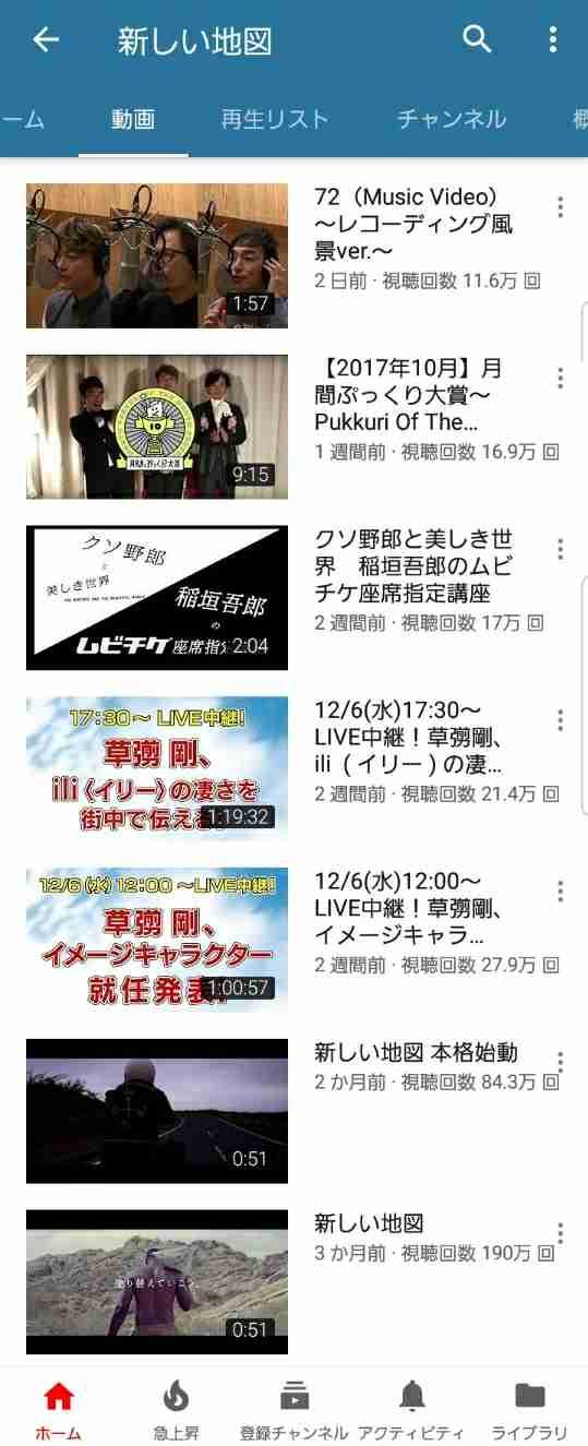 稲垣吾郎、草なぎ剛、香取慎吾が初オリジナル曲「72」配信リリース&再びAbemaTVに