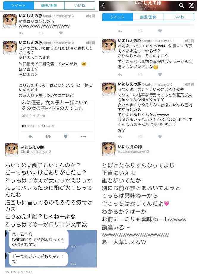 【文春】ジャニーズJr.・阿部顕嵐とエビ中・星名美怜の誕生日お泊まりデート