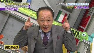 田口淳之介、恋人・小嶺麗奈との結婚・KAT-TUN活動再開に言及する