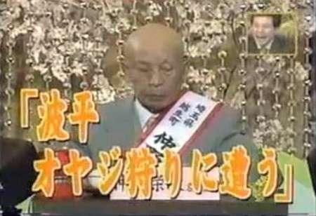 [実況&感想]爆笑!明石家さんまのご長寿グランプリ2017