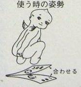 白黒画像を貼るトピ