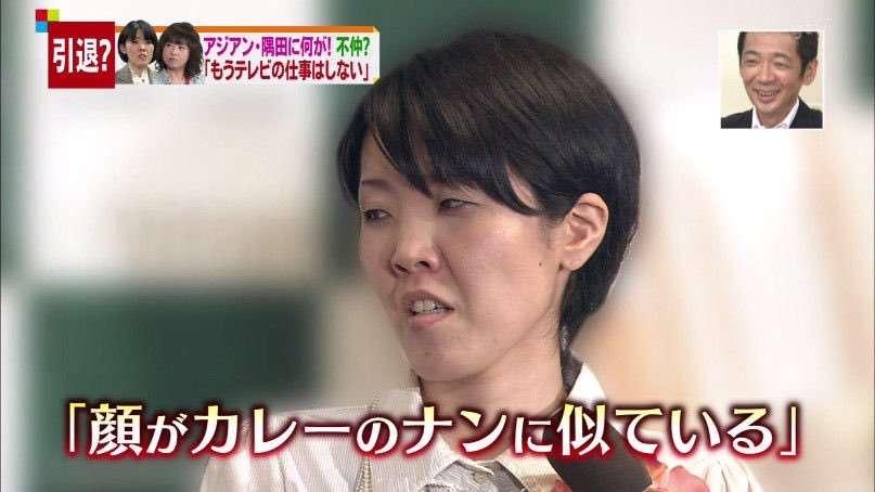 【実況・感想】女芸人No.1決定戦 THE W