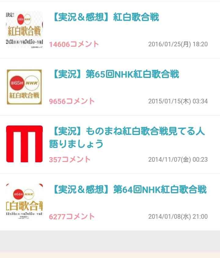 NHK、受信料の負担減検討=支払い困難の視聴者対象