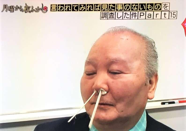 みなさん、鼻毛ってどう処理してますか?