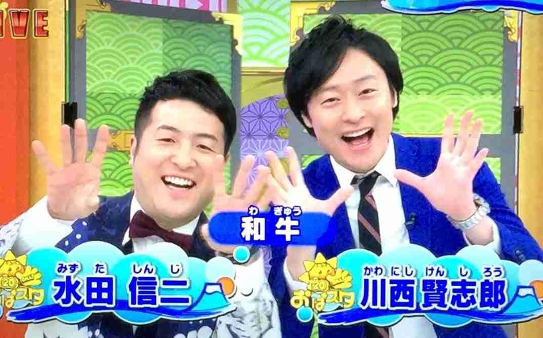 お笑い芸人の和牛を語りたい!