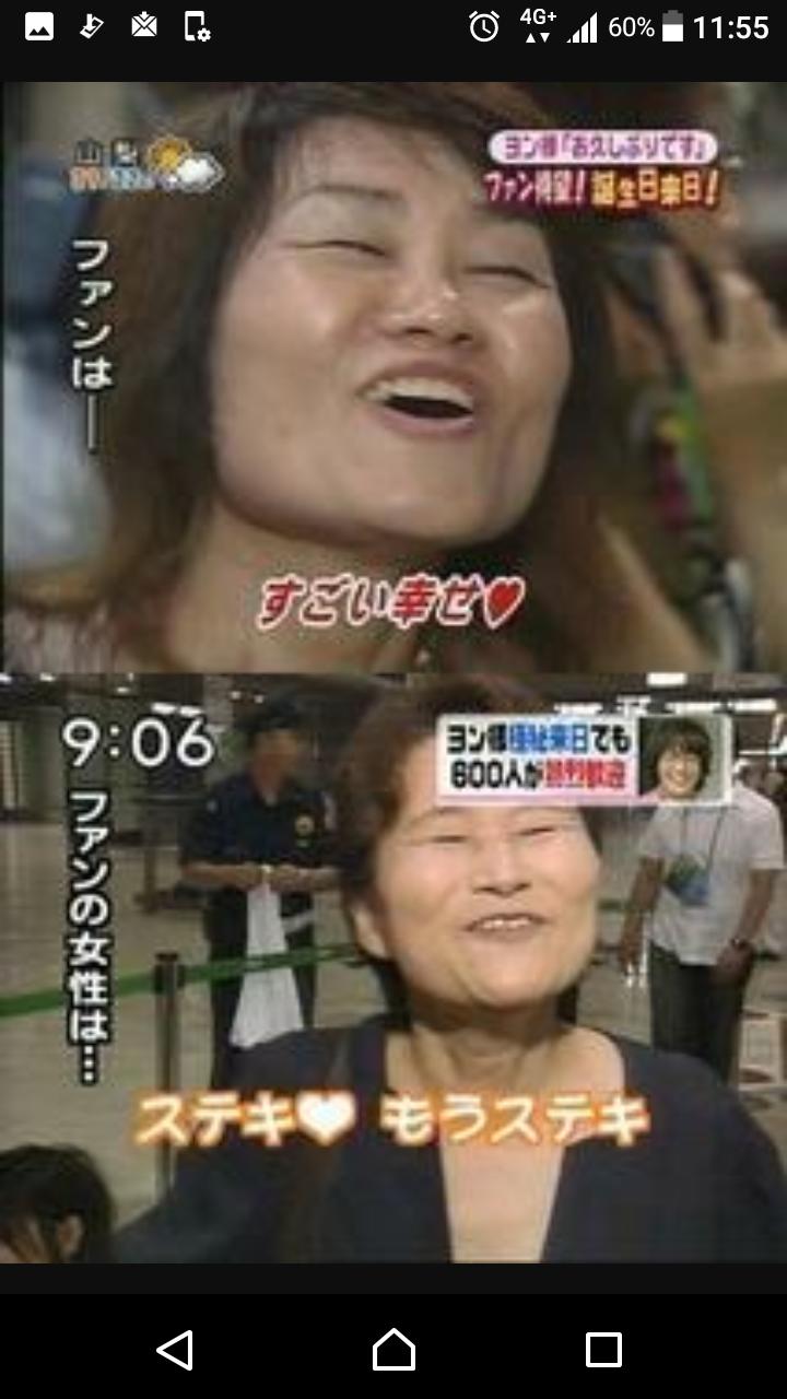 NMB48山本彩「明日、お知らせがあります」にファン心配…コメント1000件超