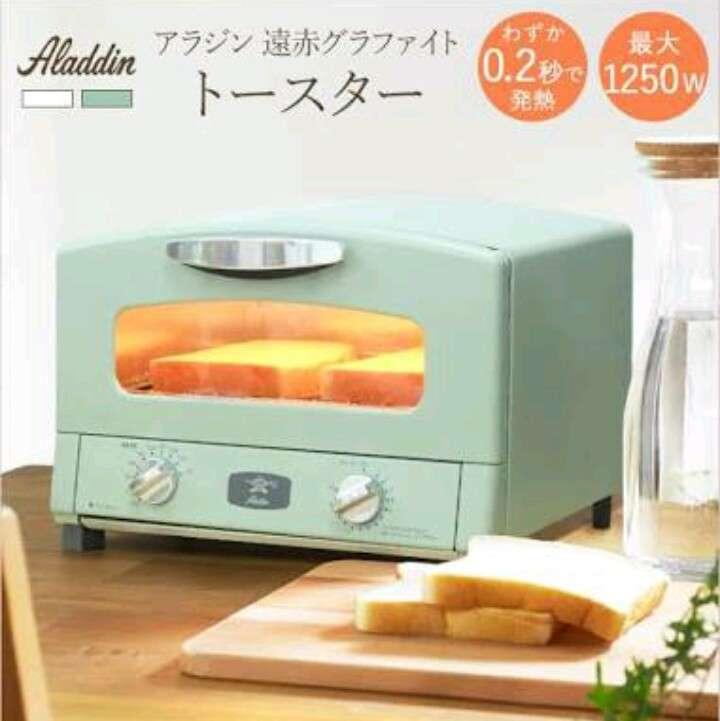 バルミューダのトースターってどうですか?