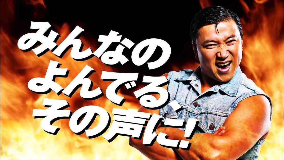 【雑談】冬真っ只中でもスギちゃん語で暖まろうぜぇ《season20》