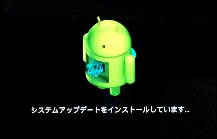 iPhoneの良い所・Androidの良い所