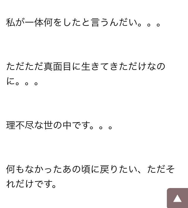 不倫疑惑の秋元優里アナ 密会現場がグーグルマップに登場する事態