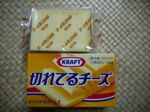 サイズが小さくなった商品を紹介するトピ