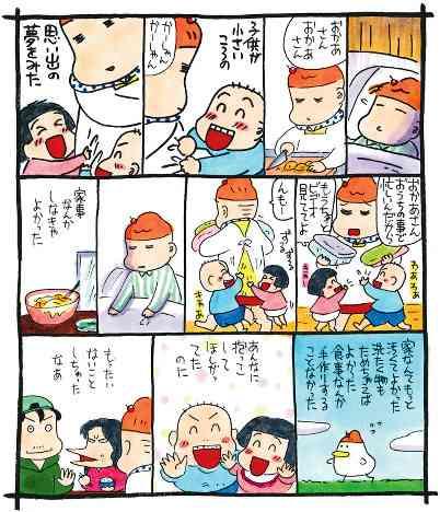 家事・育児の手抜き術!