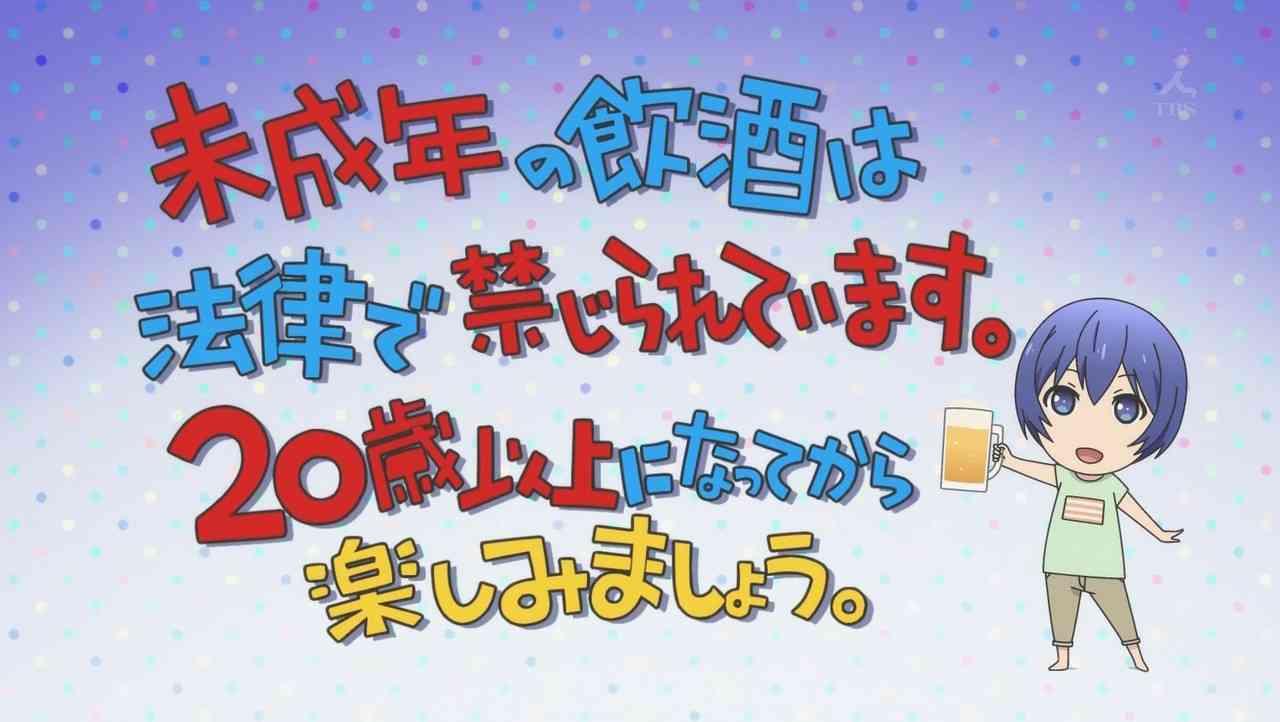 2018年冬アニメ観てる人