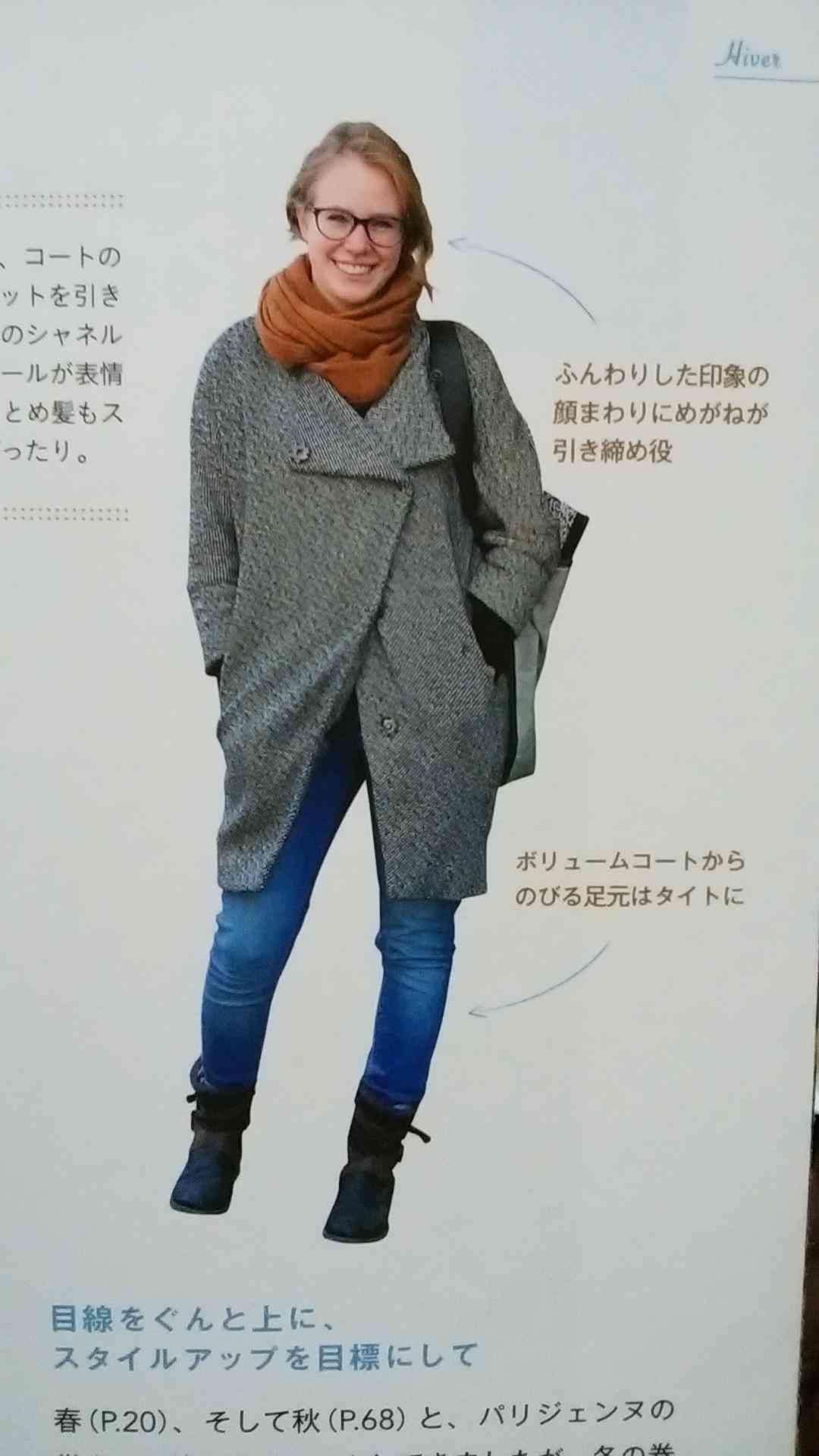 流行のファッションに興味がない!