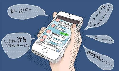 付き合ってない異性へのメールの頻度どのくらいがベスト?