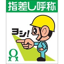 【体験談】ヒヤリ・ハット