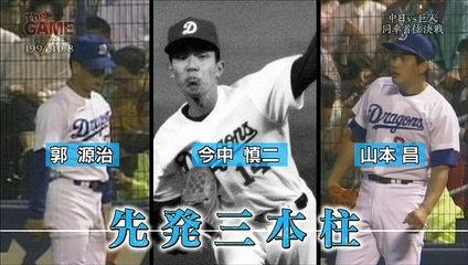 【実況・感想】ファン1万人がガチで投票! プロ野球総選挙