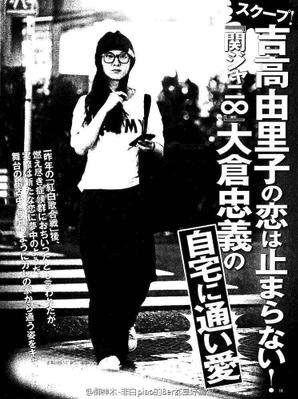 【ガルちゃん内】有名人カップル好感度調査