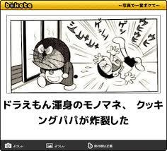 【アニメ・漫画】セリフからキャラクター名が分かったらプラスを押すトピpart3