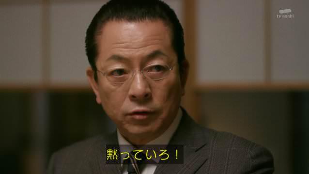 加藤紗里「忖度も出来ない国が、2020おもてなしなんて笑っちゃう」