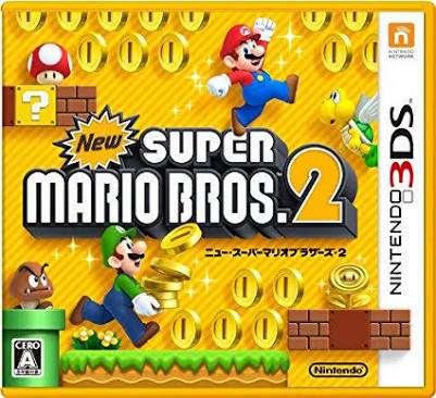 3DSソフトのオススメ