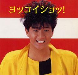 80年代っぽい歌のタイトル考えたい