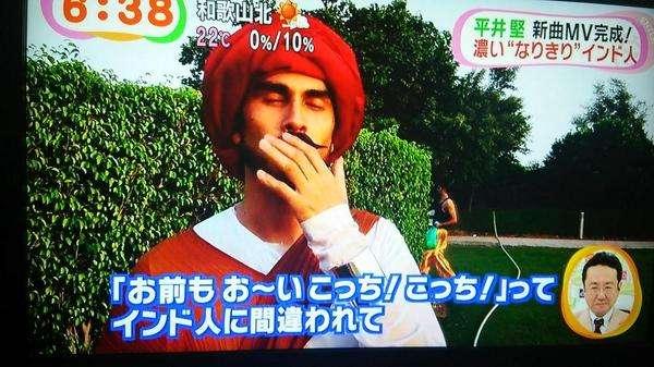 平井堅さんが好きな方!