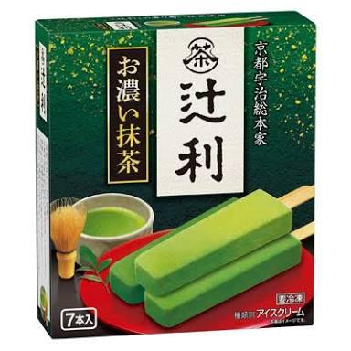 抹茶スイーツ好きな人〜