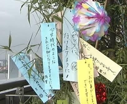 「スタッフに『欅坂』ファンがいた...⁉」 日テレ箱根駅伝中継、ラストのテロップに騒然