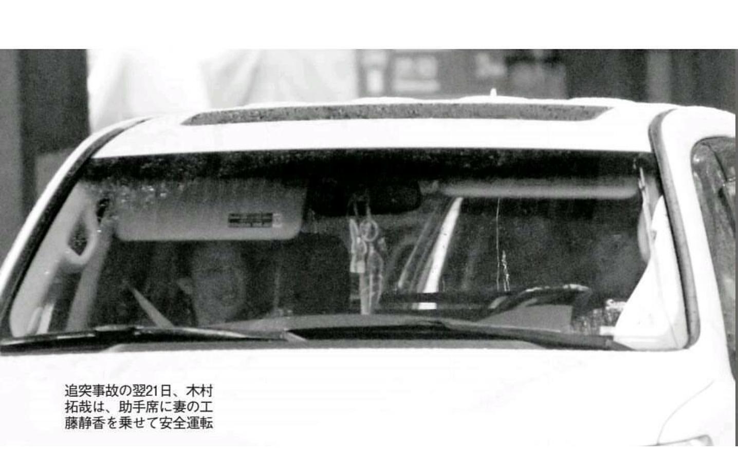 """木村拓哉 テレ朝会長に直訴した""""15年ぶりの禁断アクション"""""""