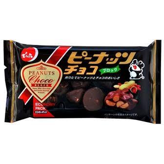 【開けたら最後!】完食お菓子