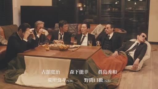 """『バイプレイヤーズ』第2弾は""""おじさんの無人島生活"""" 寺島進以外全員集合"""