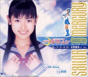泉里香の歌手デビュー決定、本人も驚いた