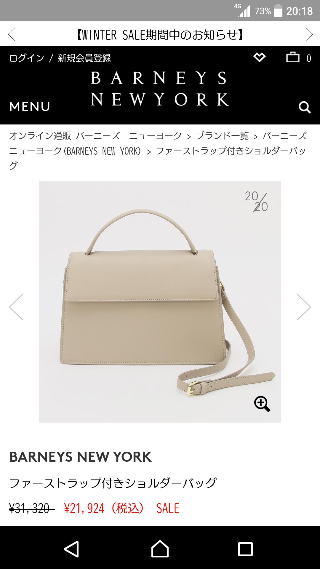 あまり有名じゃないおススメのブランドバッグ