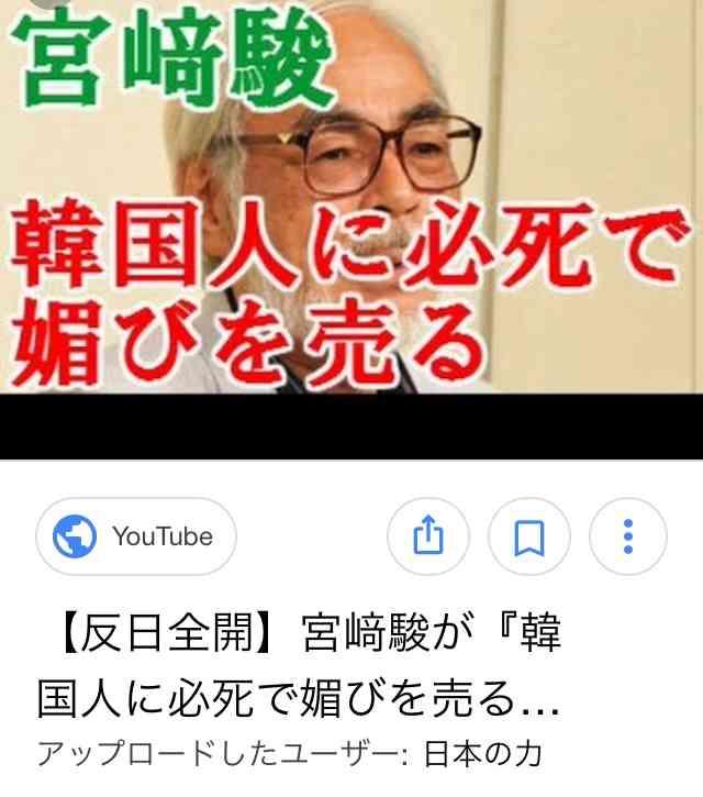 【実況・感想】金曜ロードSHOW! 魔女の宅急便 【冬もジブリ】