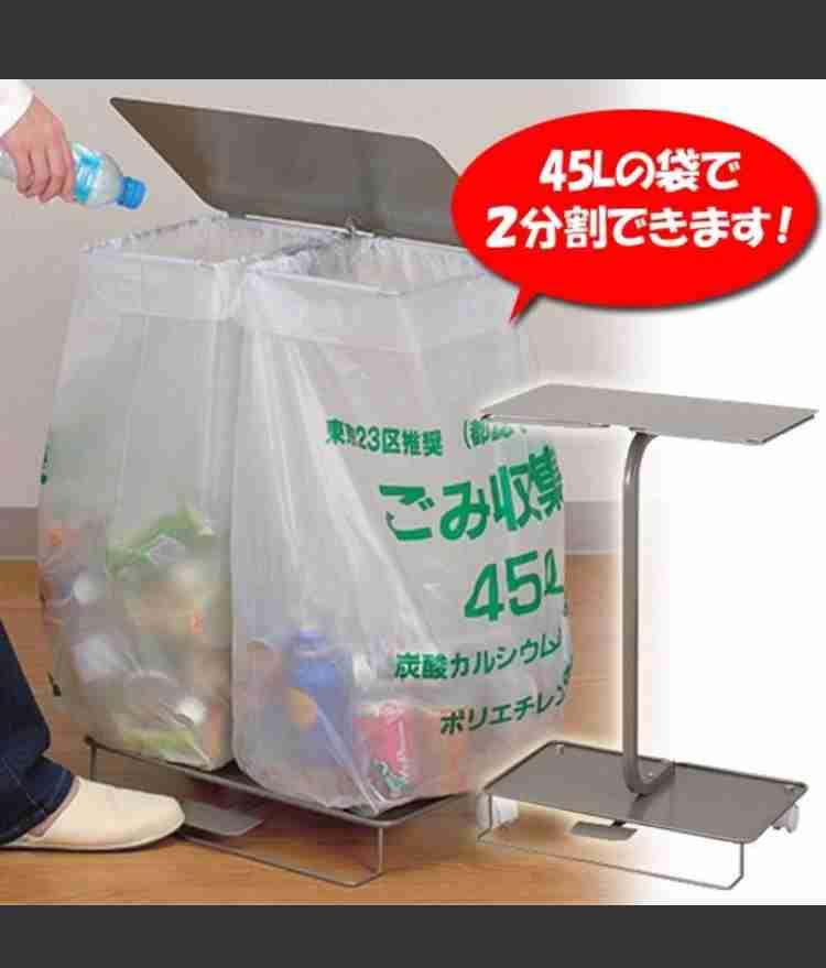 皆さんのゴミ箱事情教えてください
