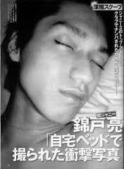 関ジャニ・錦戸亮と森川葵のプラべ画像が流出! 2ショット写真にファン悲鳴!