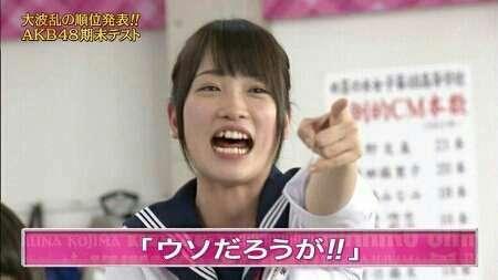 「出来る女」「カッコイイー!」ギターを弾く川栄李奈の姿にファンうっとり