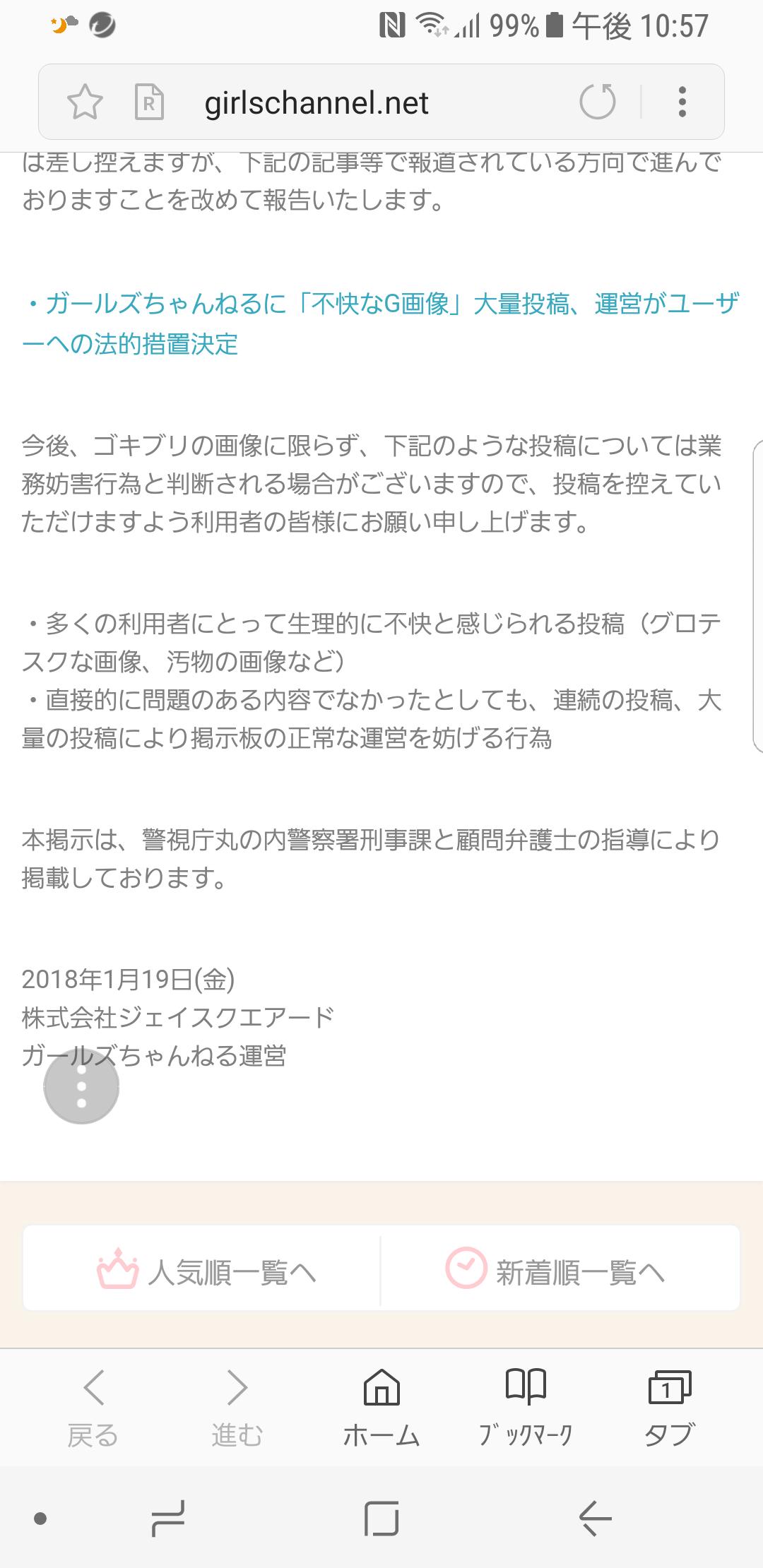 今年もやるぞ![1/1〜1/31]スクワットチャレンジ!