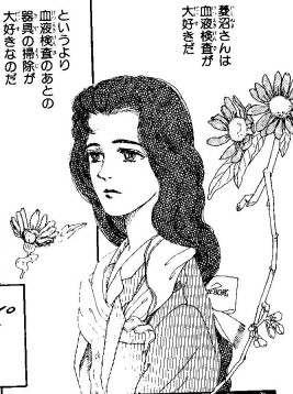 好きな少女漫画のヒロイン