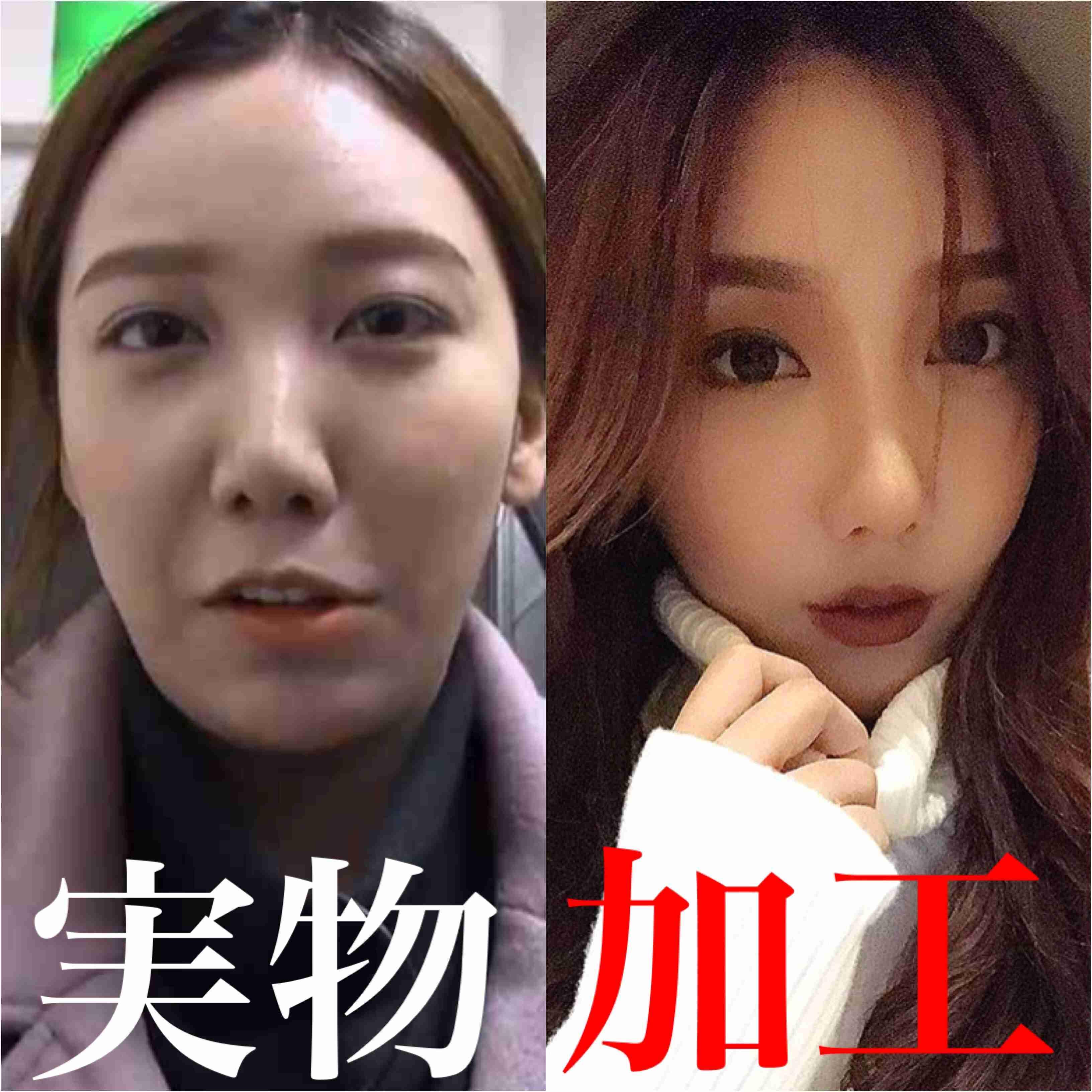 「自分的にもかなり似せれた」 ざわちん、2018年初のものまねメイク披露 lolのhibikiを大女優に変身させる