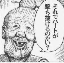 【バレンタイン】片思い専用【2018】