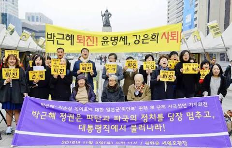 【韓国の日韓合意新方針】条約違反の慰安婦像に触れず 合意の根本を否定 日本政府合意実施を働きかけへ