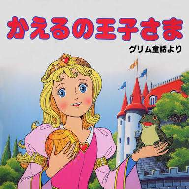 """「天使」「王子様」三浦大知の""""新アーティスト写真""""に反響"""