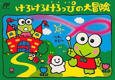 子供のころ好きだったマイナーなゲーム