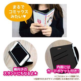 【iPhone】画面割れ経験者