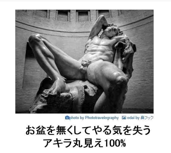 【2018】初笑い【新春】
