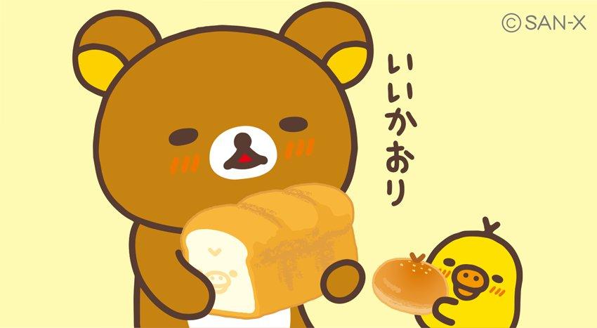 【パン♪】オススメのホームベーカリー【パパン♪】