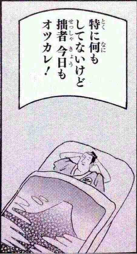 三連休、何も予定がない人~!