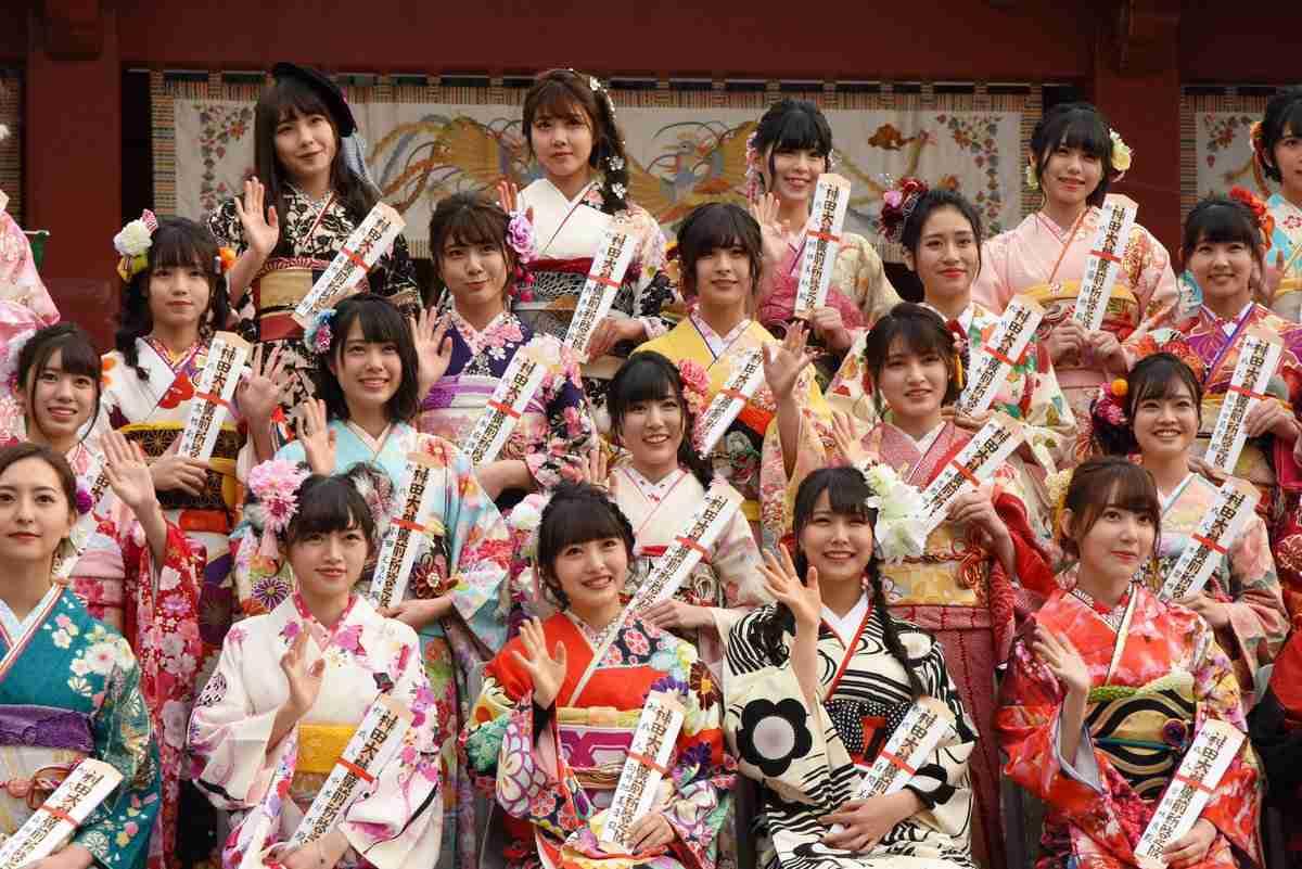 AKB48グループ過去最多40人が成人式 向井地美音・宮脇咲良らが抱負「全盛期をもう一度!」